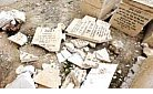 Israel-desecration of graves at Mt of Olives cemetery.jpg