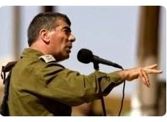 Israel-IDF Chief of Staff Gabi Ashkenazi.jpg