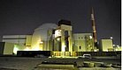 Iran-reactor building at Bushehr nuclear plant.jpg