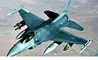 US gift of F-16 fighters to Egypt.jpg