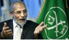Muslim Brotherhood's Supreme Guide.jpg