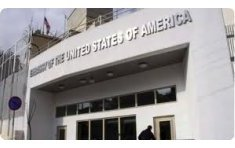 US-closes embassy in Syria.jpg