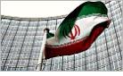 Iranian flag at IAEA