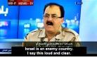 Idris on Israel.jpg