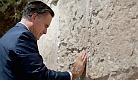 Romney trip to Israel.jpg