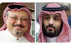 Khashoggi and MBS