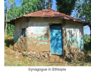 Mossad Op Brothers-Synagogue in Ethiopia