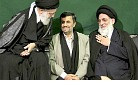 Ahmadinejad & Ayatollahs.jpg