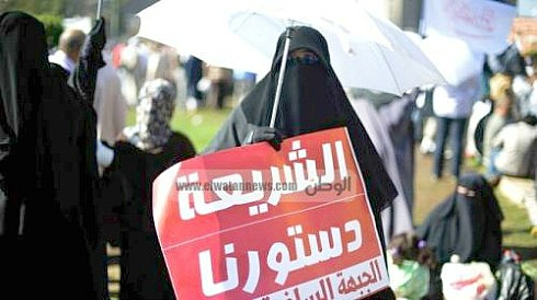 Egypt-Sharia's our constitution.jpg