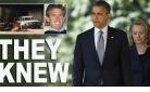Benghazi debacle.jpg