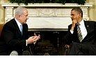 Obama, Netanyahu WH mtg.jpg
