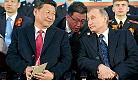 Russia & China.jpg