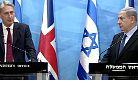 Bibi & British FM