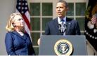 Obama-Hillary-Libya.jpg