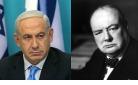 Bibi-Churchill.jpg