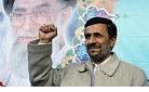 Ahmadinejad-Khamenei.jpg