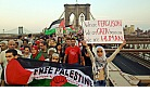 Students for Justice in Palestine.jpg