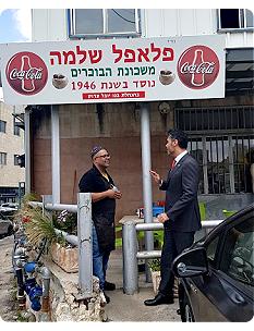 UAE Ambassador to Israel.png