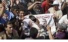 Egyptian Mobs Attack Women in Tahrir Square.jpg