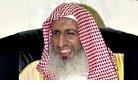 Saudi Grand Mufti.jpg