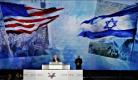 AIPAC 2018