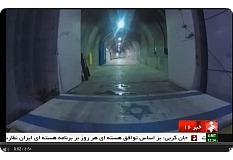 Iran-missile silo floor