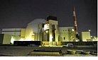 Iran-reactor building at Bushehr nuclear plant.jpg