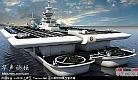 China-New Concept Aircraft Carrier.jpg