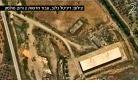Latakia strike (BEFORE).jpg