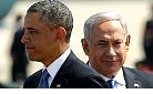 Bibi-Obama
