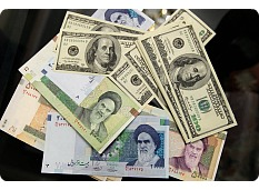 Iran-ransom money