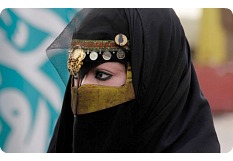 Saudi Arabia outlaws tempting eyes.jpg