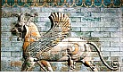 Persian Empire frieze.jpg