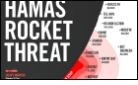 Hamas Rocket Threat.jpg