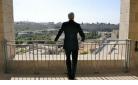 Kerry in Jerusalem.jpg