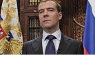 Medvedev #1(a).jpg
