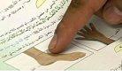 Saudi Textbooks #1(c).jpg