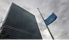 UN-flag at half mast for Kim Jong Il.jpg