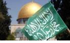 Hamas flag at Temple Mt.jpg