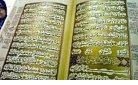 Koran #1(e).jpg
