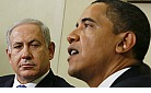 Obama-Bibi.jpg