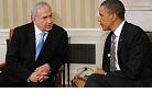 Bibi & Obama.jpg