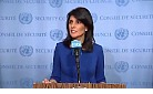 Nikki Haley-UN
