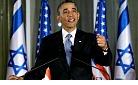Obama in Israel.jpg