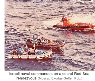 Mossad Op Brothers-naval commandos
