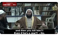 Jordanian cleric