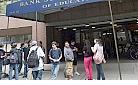 NY Elite School
