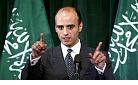 Saudi ambassador to US Adel Al-Jubeir.jpg