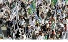 Pakistan protests.jpg